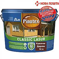 Засіб для захисту деревини Pinotex Classic червоне дерево 10л