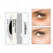 Патчи под глаза гидрогелевые Lanbena Collagen Crystal Eye Mask, черные, 1 пара