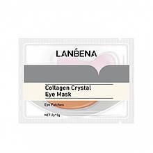 Патчи под глаза гидрогелевые Lanbena Collagen Crystal Eye Mask, фиолетовые, 1 пара