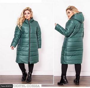 Пальто стеганое батал Минова Размеры: 50-52, 54-56, 58-60, 62-64