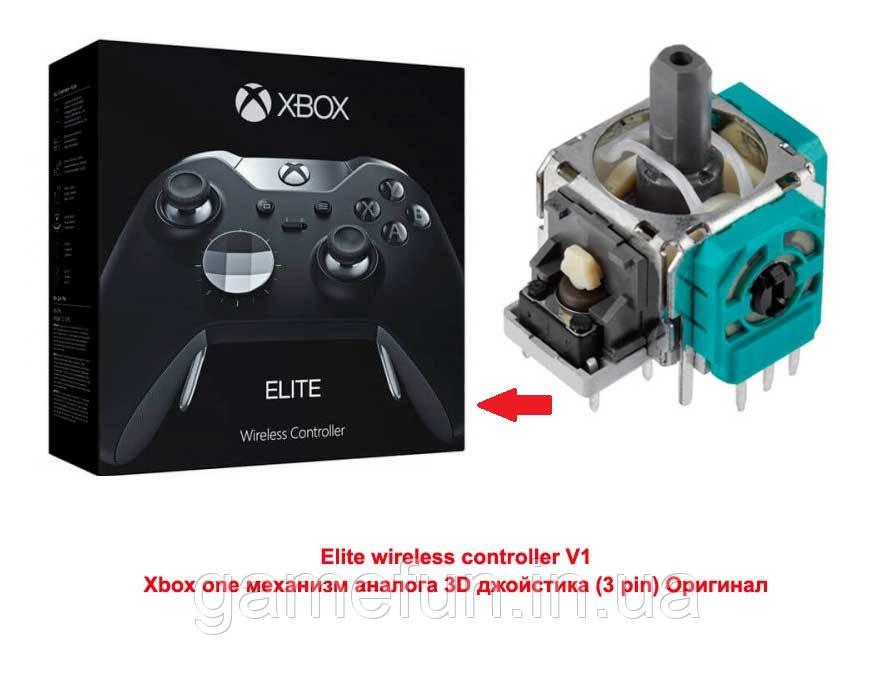Xbox one Elite controller V1 механизм аналога 3D (Оригинал)