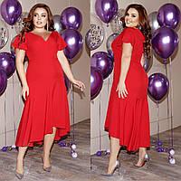 """Эффектное женское платье с V-образном декольте, ткань """"Софт"""" 50, 54, 56, 58, 60 размер 50"""