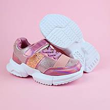 7581F рожеві Кросівки для дівчинки тм Boyang розмір 27,28,29,30,31,32, фото 3