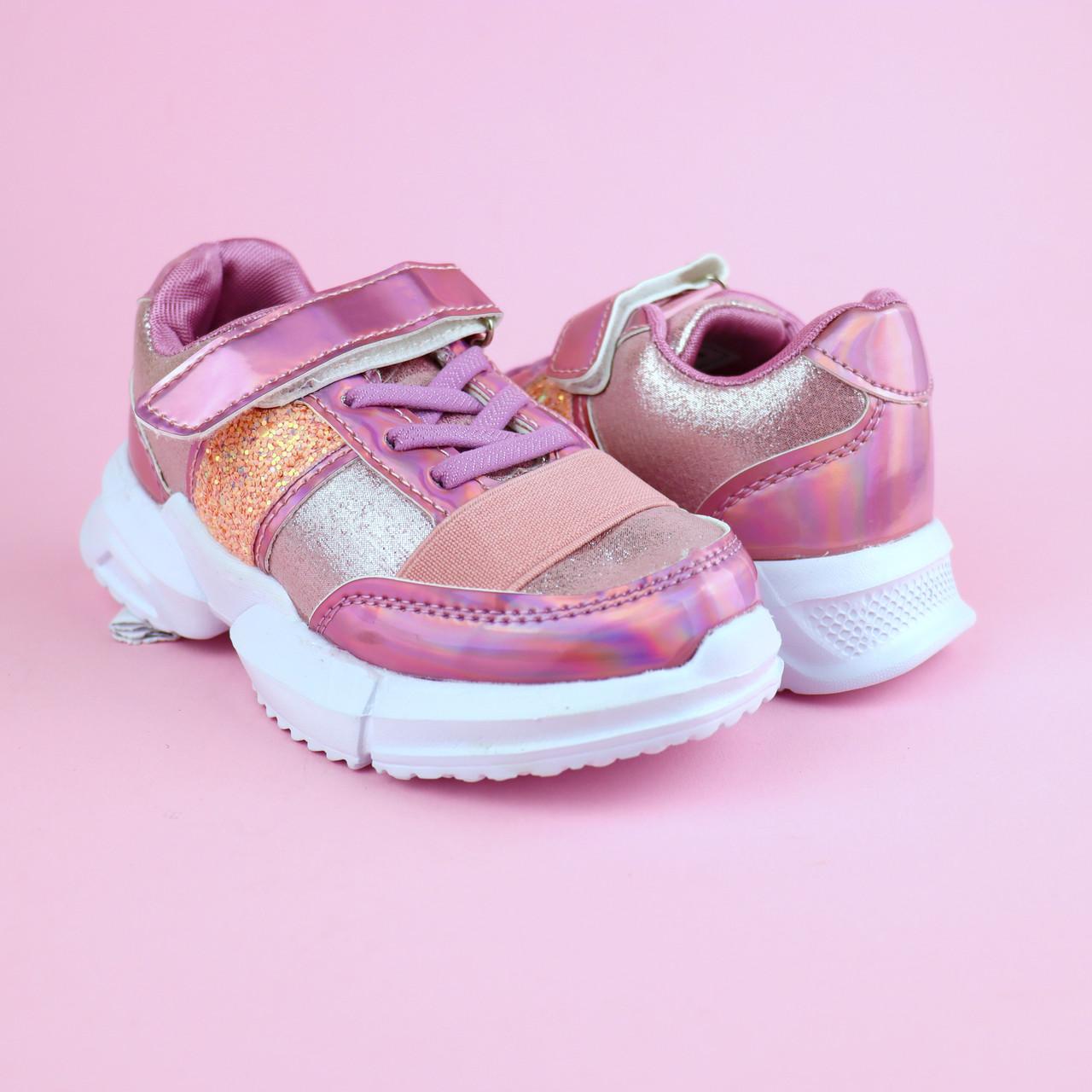 7581F рожеві Кросівки для дівчинки тм Boyang розмір 27,28,29,30,31,32