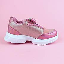 7581F рожеві Кросівки для дівчинки тм Boyang розмір 27,28,29,30,31,32, фото 2