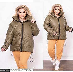 Зимняя короткая куртка цвета хаки эко кожа батал Минова Размеры: 50-52, 54-56