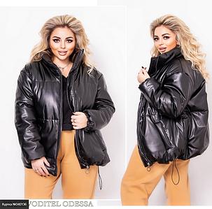 Зимняя короткая куртка черного цвета эко кожа батал Минова Размеры: 50-52, 54-56