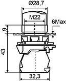 TB5-AD53 Кнопка поворотна 3-и поз. з самоповерненням Станд. ручка, фото 6