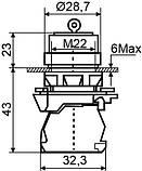 TB5-AG33 поворотна Кнопка з ключем 3-и позиційна, фото 5
