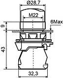TB5-AK123M5 поворотна Кнопка зелена 2-х поз. з підсвічуванням, фото 6