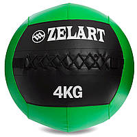 Мяч для кроссфита и фитнеса WALL BALL Медицинский медбол 4 кг ZELART Черный-зеленый (FI-5168-4)