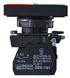 """TB5-AW8365 Кнопка подвійна з підсвічуванням""""Старт/Стоп"""", фото 5"""