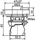 """TB5-AW8365 Кнопка подвійна з підсвічуванням""""Старт/Стоп"""", фото 6"""