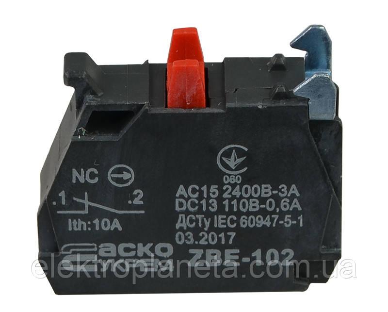 ZBE-102 N/C Контакт для кнопок TB5