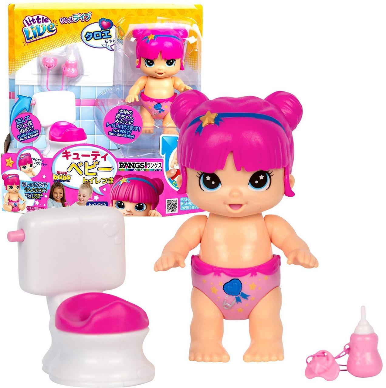 Интерактивный пупс с унитазом Little Live Babies Bizzy Bubs - Хлоя