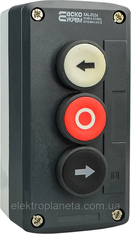 """XAL-D334 Пост керування кнопковий тримісний """"ВЛІВО-СТОП-ВПРАВО"""""""
