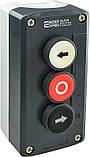 """XAL-D334 Пост керування кнопковий тримісний """"ВЛІВО-СТОП-ВПРАВО"""", фото 2"""