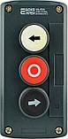 """XAL-D334 Пост керування кнопковий тримісний """"ВЛІВО-СТОП-ВПРАВО"""", фото 3"""