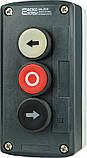 """XAL-D334 Пост керування кнопковий тримісний """"ВЛІВО-СТОП-ВПРАВО"""", фото 4"""