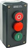 """XAL-D363 Пост керування кнопковий тримісний """"СТАРТ-СТОП-Сигнальна"""", фото 2"""