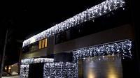 Новогодняя светодиодная гирлянда бахрома 200 LED 4,5м на 0,55 м мульти