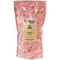 Кава в зернах ароматизований Caffe Cagliari Молочна Карамель 1 кг