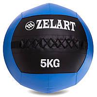 Мяч для кроссфита и фитнеса WALL BALL Медицинский медбол 5 кг ZELART Черный-синий (FI-5168-5)