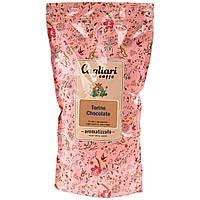 Кава в зернах ароматизований Caffe Cagliari Туринський Шоколад 1 кг