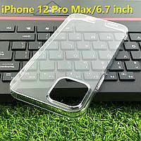 Ультратонкий чехол для Apple iPhone 12 Pro Max