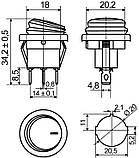 Перемикач клавіатури KCD1-5-101W B/B 1 клав. круглий з захистом (чорний), фото 2
