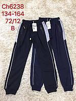 Спортивные брюки на мальчиков оптом, S&D ,134-164 рр.