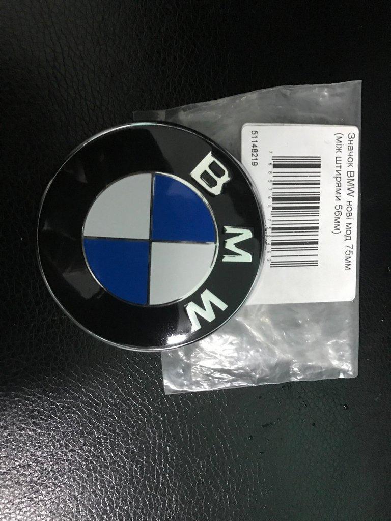 BMW E46 эмблема 74мм (турция) на штырях / Колпачки на диски БМВ 3 серия E-46