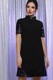 Платье черное с цветными пайетками Бетти, фото 2