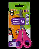 Ножницы детские 132мм с линейкой розовый KIDS Line