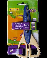 #Ножницы зигзаг 165мм синий KIDS Line