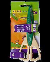 #@$Ножницы зигзаг 165мм зеленый KIDS Line