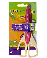 #Ножницы зигзаг 165мм розовый KIDS Line