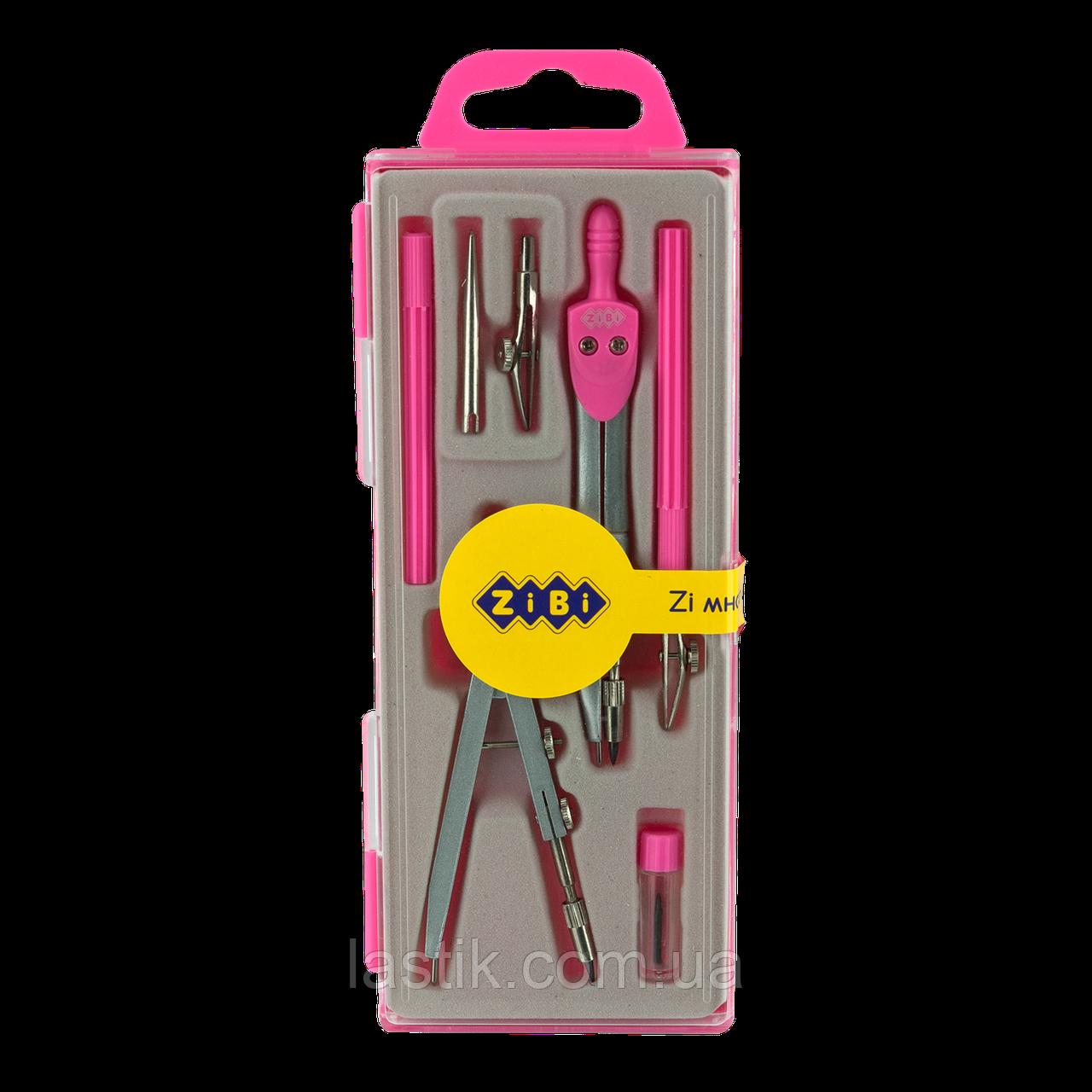 Готовальня BASIS 7 предметов розовый KIDS Line