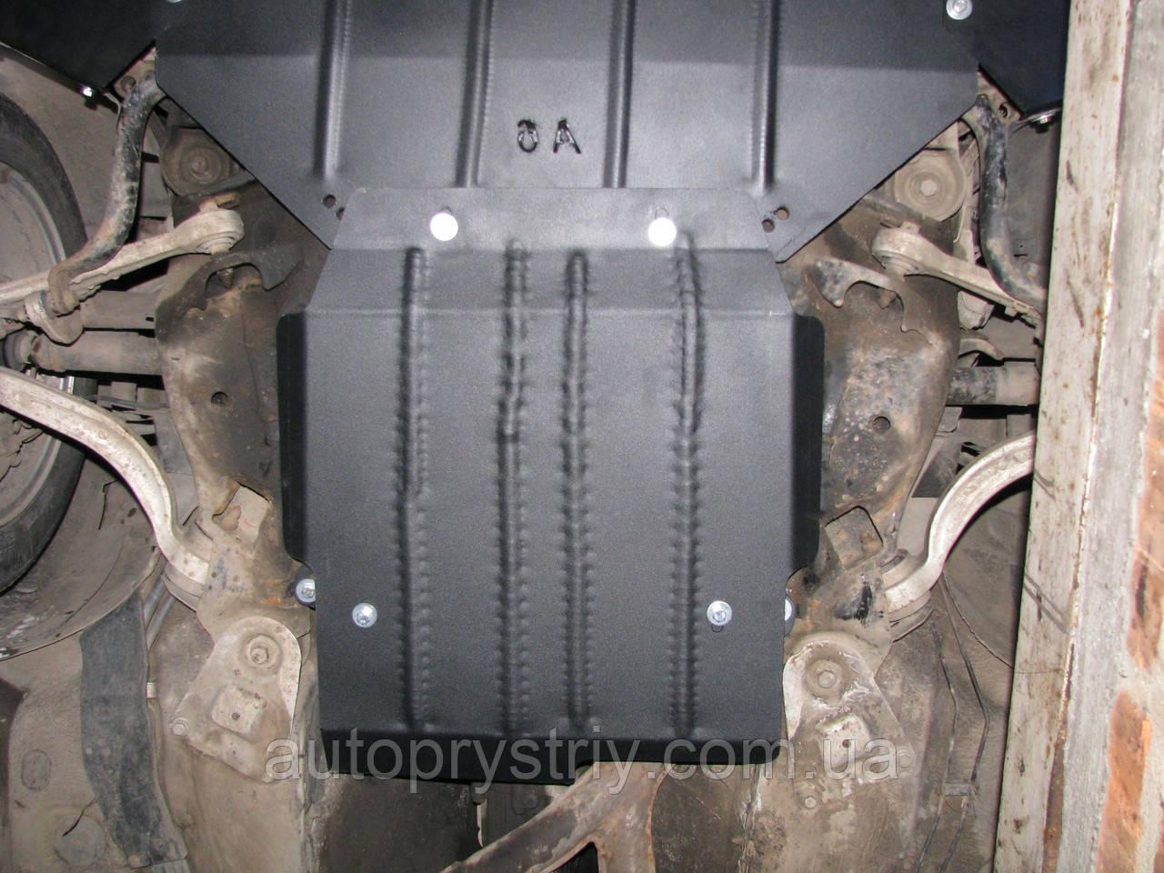 Защита КПП Audi A4 (B5) V6 (1994-2001) типтроник 1.6, 1.8, 2.4, 2.6, 2.8, 1.9 D, 2.5 TD (кроме 4х4)