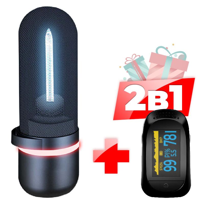 Кварцевая бактерицидная лампа UVCLife BMQ Portable (черный) +  Оксиметр JETIX A2 Oximeter Pulse