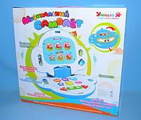 Игра Музыкальный Самолет детская обучающая Умный Я
