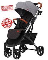 Детская прогулочная коляска CARRELLO Astra CRL-5505 +ДОЖДЕВИК