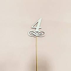 Топпер деревянный цифра 4