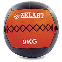 Мяч для кроссфита и фитнеса WALL BALL Медицинский медбол 9 кг ZELART Черный-красный (FI-5168-9)