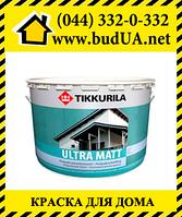 Ультра Мат краска для дома, А 2,7 л
