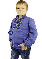 Детская вышиванка на джинсе с геометрическим орнаментом в этно стиле «Дерево жизни»