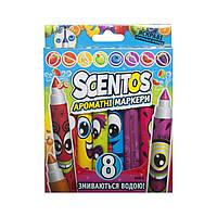 Набір ароматних маркерів для малювання - ПЛАВНА ЛІНІЯ (8 кольорів), 40605, фото 1