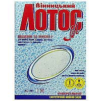 /Порошок стиральный  ЛОТОСМ Винницкий 350г
