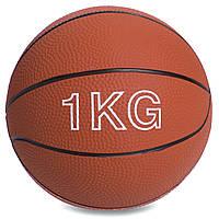 М'яч для кросфіта і фітнесу Медичний медбол 1 кг RECORD Гума Пісок Помаранчевий (SC-8407-1)
