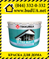 Ультра Мат краска для дома, С 2,7 л